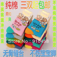 Sallei nick children socks 100% cotton male female child autumn and winter thick socks baby knee-high socks 100% cotton socks