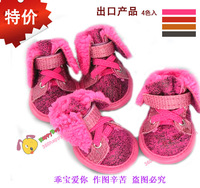 Dezzie winter suede dog shoes dog winter shoes pet shoes autumn and winter shoes