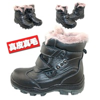 Genuine leather real fur child cotton-padded shoes cotton boots male child boy snow shoes warm shoes snow shoes