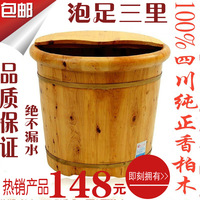 Cedar barrel feet bucket feet basin footbath bucket footbath foot bath bucket bath bucket 40 lid