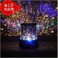 Free shipping Starlight projection lamp novelty home dawdler daily necessities yiwu baihuo electronic products