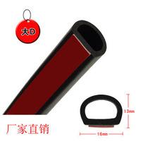3m glue big d noise of the seal door seals big d type tube d sealant auto seal strip