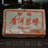 Pu er tea brick health tea 1 thick brick dry brick tea