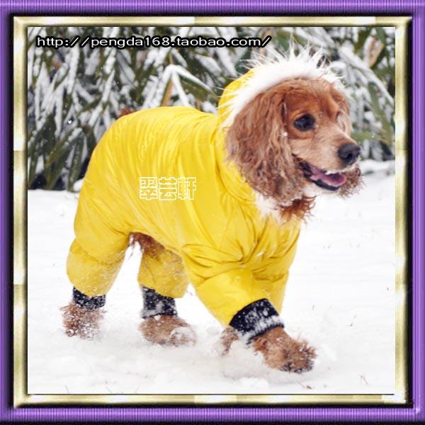 Beautiful pearl pet warm coat custom large pet clothing dog clothes large dog coat(China (Mainland))