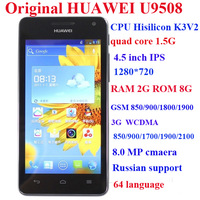 "Original HUAWEI U9508 4.5""IPS 1280*720 2GB RAM 8GB ROM Quad Core 1.5GHz CPU PK MTK6589T 8.0MP Camera 3G Android Phone 54language"
