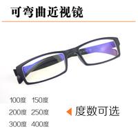 Box tr90 myopia memory deformation sports eyewear 100 400