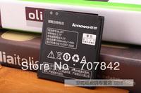 S5C 2014 Free shipping  2000mAH battery for S870E A800 S720 S889T A798T A820 S750  phone
