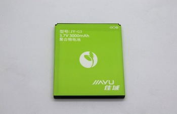 S5C strong battery 3000mAh 3.7V Lithium-ion For JIAYU G3 G3S G3T phone