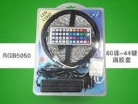 2013 Christmas Led strip 12v RGB smd5050 60led/m Flexible waterproof Home Decoration,5M led strip+44 key controller+power supply