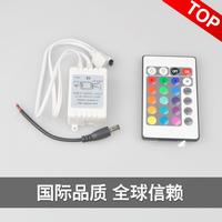 Free shipping DC12V 24Key IR remote controller for 3528 5050 5630 led strip light ,24 key RGB remote controler in 5M led strip