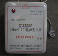 220v 110v2000va copper transformer