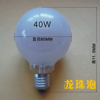 Ball decoration bulb milk glossy bulb white light