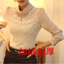 silk chiffon blouse price
