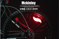 NEW Bicycle spoke light lights mountain bike wind fire wheels silica gel lamp rope light anthoxanthin lamp  FREE SHIPPING