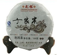 hot sale 100g puer tea free shipping China the tea pu er lose weight products gift bag Chinese yunnan puerh organic health tea