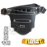 Hairdressing tool bag waist pack scissors bag tool bag 192 black
