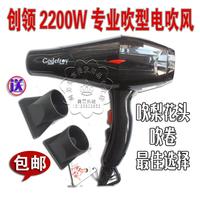 6615 hair dryer negative ion anti-static 2200w hair dryer