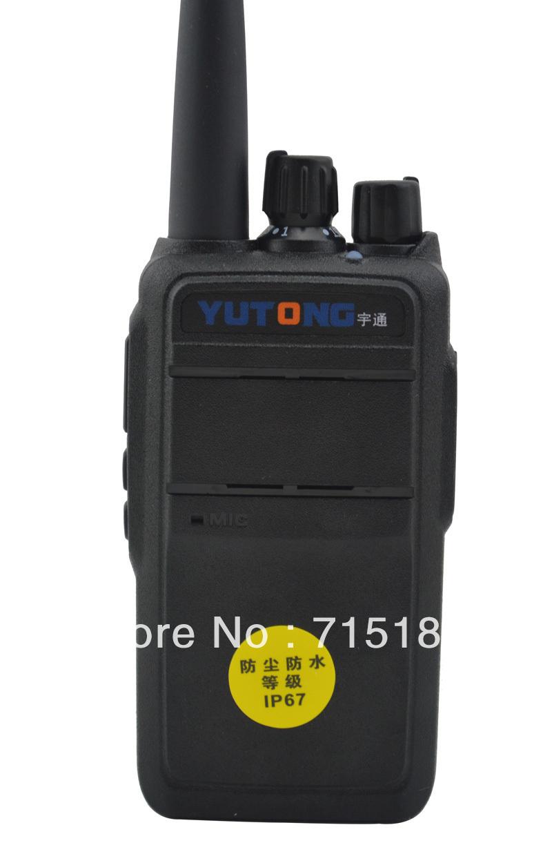 Motorola Waterproof GMRS 2-Way Radio (MS560CR) - Yellow : Two