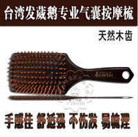 Goose natural wooden comb health  air cushion large-panel airbag massage hair  flat comb