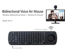 wholesale voice tablet