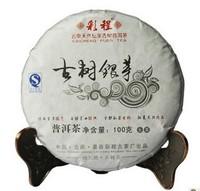 Precious pu er raw tea  100g puer health tea free shipping  Chinese yunnan puerh tea natural health tea prolong life