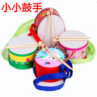 Free shipping Percussionists baby drum musical instrument toy music mini leather taborets