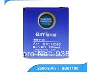 free shipping BXT brand 2500mAh High Capacity Business Battery for HTC T8585/ BB81100/LEO HD2/Touch Pro3/Obsession T8588