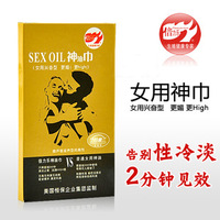 HOT SALES Female delay wet wipe pleasure more female sexoil wet wipe female adult supplies  FREE SHIPPING