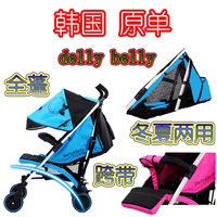 Delly belly light folding baby stroller baby car umbrella GOODBABY