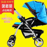 Baby stroller baby GOODBABY baby car umbrella light folding two-way trolley bb buggiest