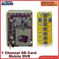 1-CH video camera DVR high-definition SD card SD card in color image storage module of video and audio DVR motherboard