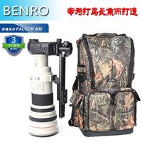 Paradise falcon 800 cantelopes cannon camera bag 600mm 800mm professional telephoto lens bag