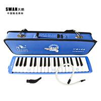 Melodica 37 key melodica original box navy blue