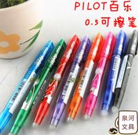 Pilot baile bullet 0.5mm erasable pen lfbn-20ef resurrect refill