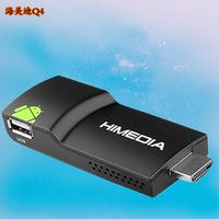 2013 new media player xbmc Sea meidi q4 radiovision set-top box mini hd hard drive player usb 4.0wifi  free tv movie