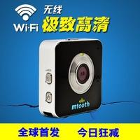 Wireless wifi driving recorder hd wide-angle night vision 1080p mini car
