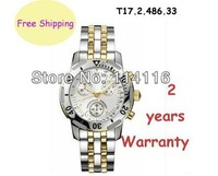 T17.2.486.33 Multifunctional Mens Watch T17 Gold Stainless Steel Strap Swiss Quartz Movement T17248633 + Original Box