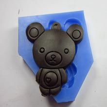 chocolate bear price
