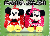 Free Shipping New Arrival Quality Cute mouse Plush Backpack Child PRE School Kid Boy and Girl  Cartoon Bag