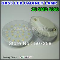 Gx53 LED Cabinet Lamp 50pcs a lot free shipping 25pcs SMD5050 LED chips 5 watt  220v ac RUSSIA ONLY