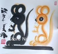 Chinese  cartoon painting