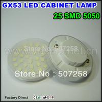 Gx53 LED Cabinet Lamp 200pcs a lot free shipping to Russia 25pcs SMD5050 LED chips 5 watt  220v