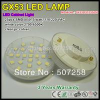Gx53 LED Cabinet Lamp 100pcs a lot free shipping 25pcs SMD5050 LED chips 5 watt  220v ac ONLY RUSSIA