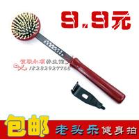 9.9 fitness massage hammer massage stick hammer back massage stick meridiarns hammer health hammer massage
