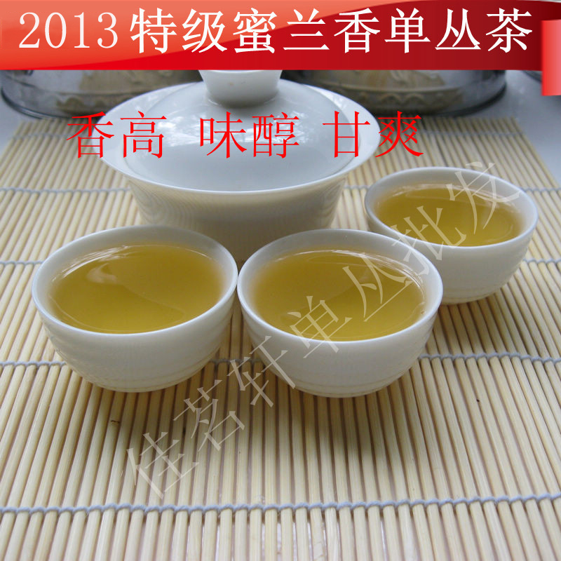 2013tea premium phoenix dancong tea honey single tea phoenix tea milk oolong tea perfumes and fragrances of brand originals 250g(China (Mainland))