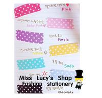 135pcs/korea stationery masking stickers set phone stickers wall sticker switch sticker