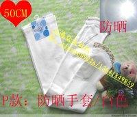 100% cotton uv sunscreen gloves women's semi-finger gloves long design laciness 50cm chromophous