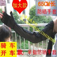 Women's summer anti-uv sun gloves ultra long sun-shading oversleeps semi-finger 16