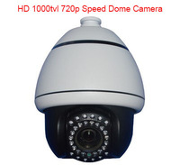 CCTV 480TVL Sony CCD Night Vision PTZ Zoom OSD AWB WDR 3D DNR BLC Private Mask Cruise Mid Speed Dome Camera with Wall Bracket