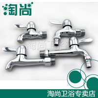 Bathroom copper washing machine fast open faucet lengthen mop pool single cold small net